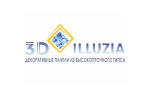 3D-ILLUZIA