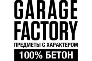 GARAGE-FACTORY