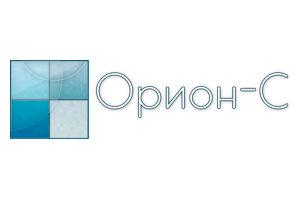 Орион-С